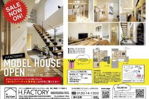 長岡市パークタウン稲保 モデルハウス