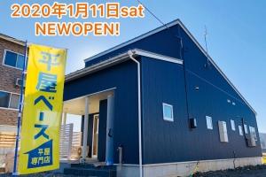 シンプルスタイル 長岡市小千谷平沢モデルハウス