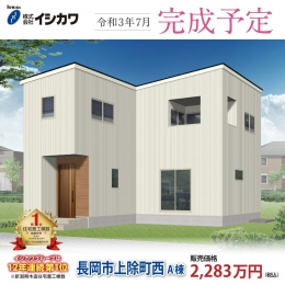 住宅外観画像15473